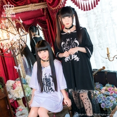 Black Cat Lace - Up Sailor Dress ★ Listen Flavor