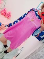 Galaxxxy | JoeParty ★ Cami-Dress