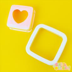 Pan Pita ★ Sandwich Cutter