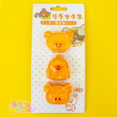 Rilakkuma & Friends ★ Cookie Cutters