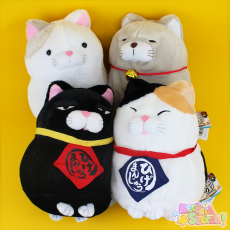 AMUSE | Hige Manjyu Maekake Neko ★ Plush Collection