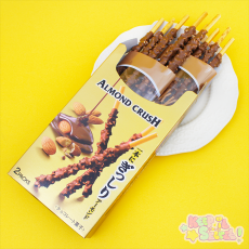 Japanese Almond Crush Chocolate Pocky ★ Glico