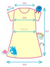 Galaxxxy | Moon Night ★ One Piece Dress