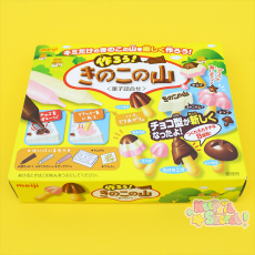 DIY Kinoko No Yama Chocolate Biscuits ★ Meiji
