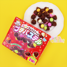 Puchi Pastel Chocolate Corn Snacks ★ Kabaya