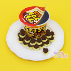 Puchi Pudding Chocolates ★ Kabaya