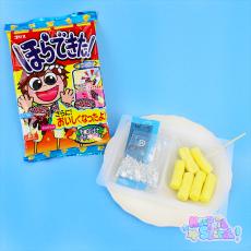 DIY Chocolate Banana Dip Candy ★ Koris