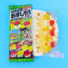 Nigi Nigi Osushi Yasan DIY Gummy Candy ★ Meiji