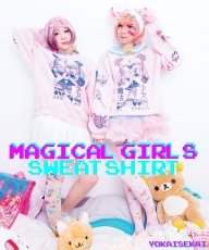 Magical Girl Sweatshirt ★ Designed By YokaiSekai