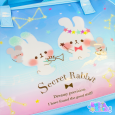 Secret Rabbit Overnight Bag ★ KAMIO