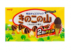 Kinoko No Yama Chocolate Biscuits ★ Meiji