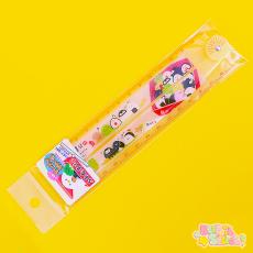 Folding 30cm Rulers ★ KAMIO