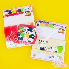 Chimamusubi | Letter Sets ★ KAMIO
