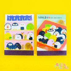 Chimamusubi | Post-it Notebooks ★ KAMIO